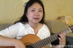 古典吉他会员彭莉 四川吉他学会会员照片